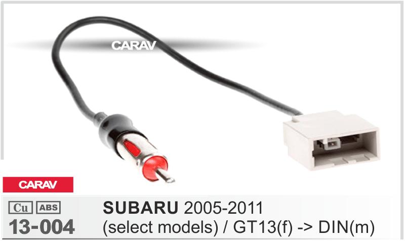 CARAV 13-004