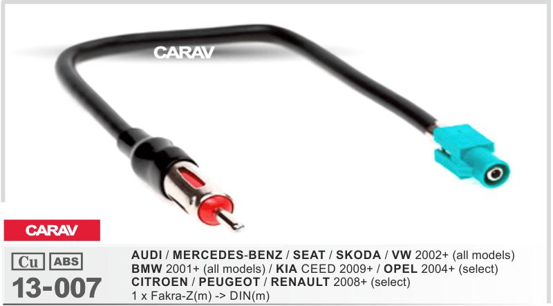 CARAV 13-007